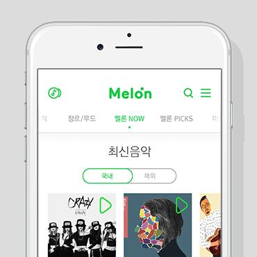 melon_thumb-1