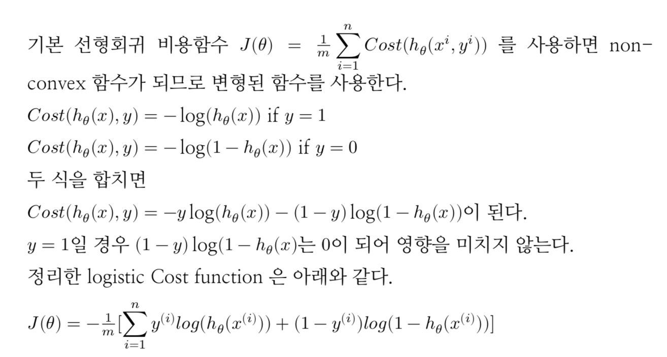 empty-korean-in-latex